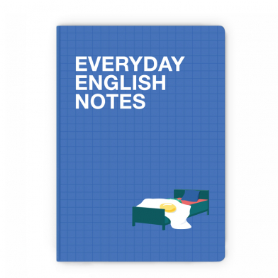 Блокнот Everyday English notes