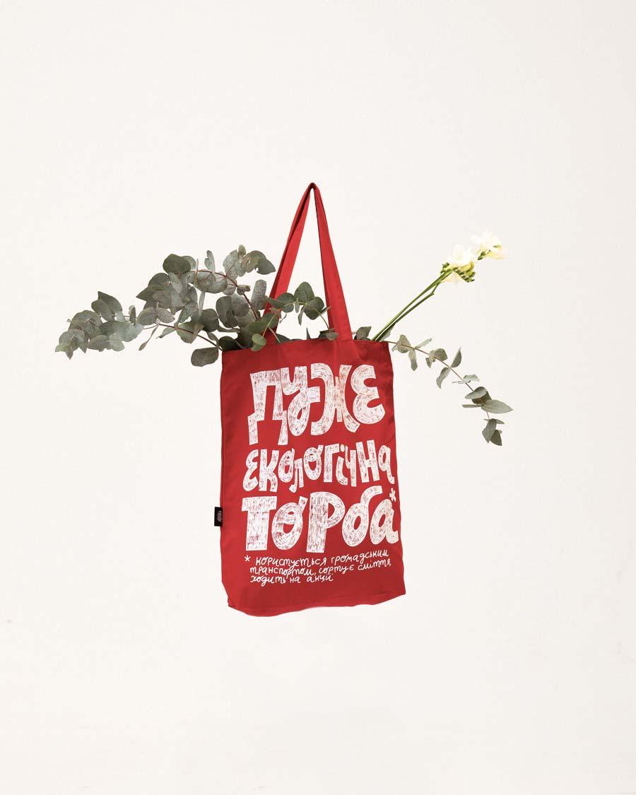 Дуже экологична торба красный шоппер